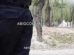 Abigcockman Train 2 Pt2